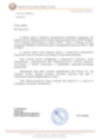 отзывы geo58.ru изыскания геодезия Пенза