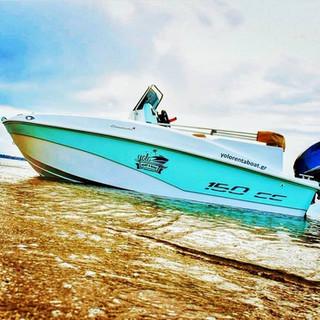 yolo-boats (12).jpeg