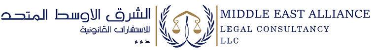 MEALC Logo long.jpg