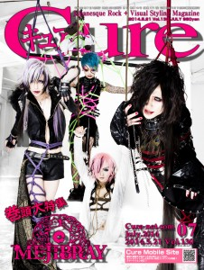 Cure-July-Mejibray-226x300.jpg