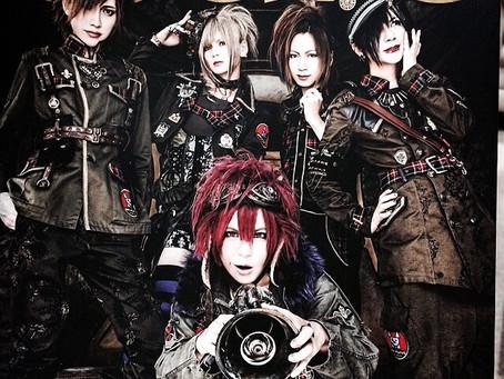 Cure Magazine Lolita Dark Spotlight