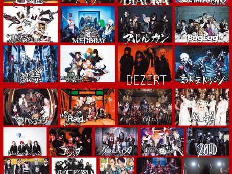 Lolita Dark Japan Tour/ 来日