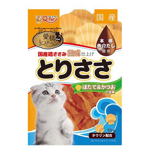九洲 愛情餐廳-雞肉薄片(帶子+鰹魚味) 50g