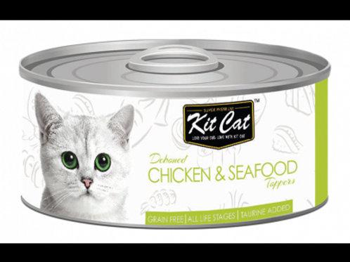 Kit Cat 無穀物貓罐 (雞+海鮮)