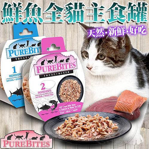 PureBites純淨鮮肉貓咪餐盒 50g X 5盒混味套裝