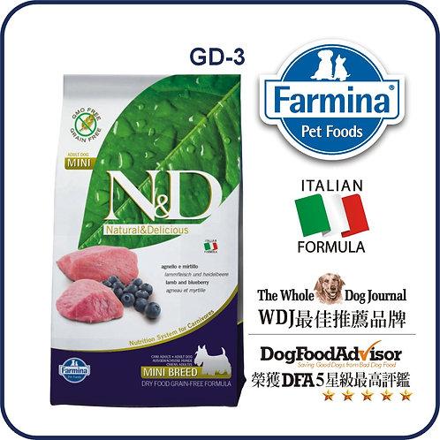 ARMINA N&D  無穀物純羊肉 + 藍莓配方(細粒) 7kg 成犬糧