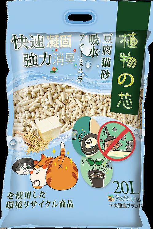 植物之芯豆腐貓砂-原味 20L