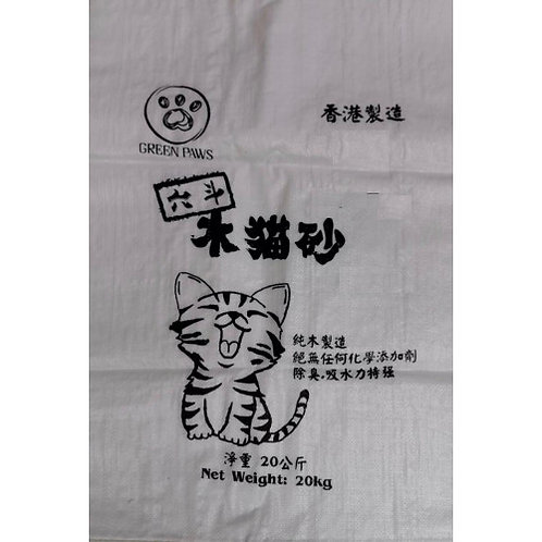 六斗木貓砂💥香港製造