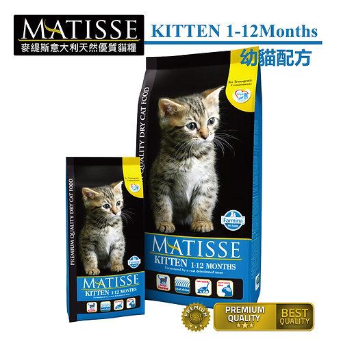 Matisse Kitten 幼貓配方 10kg