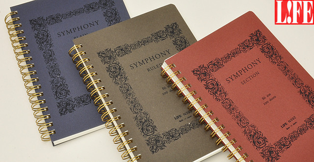 Notebooks with Spiral Binding