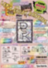 スクリーンショット 2019-01-12 0.19.16_edited.png