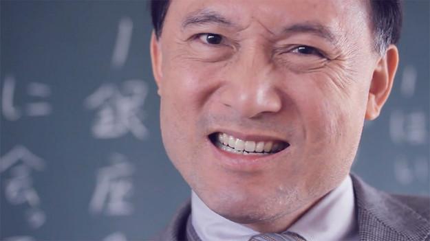 福勝亭 - 幸運篇