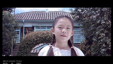 台灣肖像 - 敦厚篇