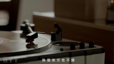 永慶房屋 - 相片篇