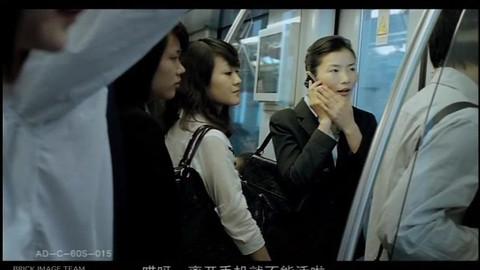 中國移動 - 母女篇
