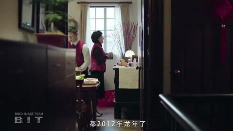 五月花 - 假髮篇