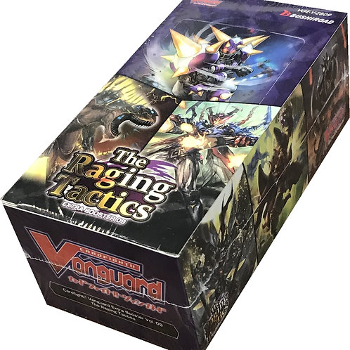 CARDFIGHT VANGUARD - V EXTRA BOOSTER 09: THE RAGING TACTICS