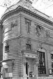 Palais de bondy