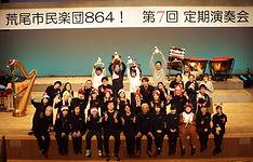 荒尾市民楽団864!.JPG