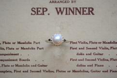 Pearl Ring-あこや真珠-