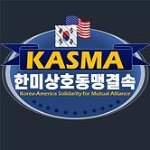 Kasma New Logo New.png