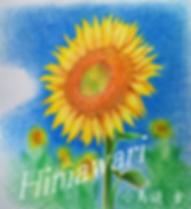 Himawari.png
