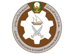 CICPA Facilities at Mahawi P 1,2,3,4