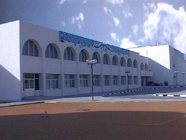 Model Primary School At  Al-Ain