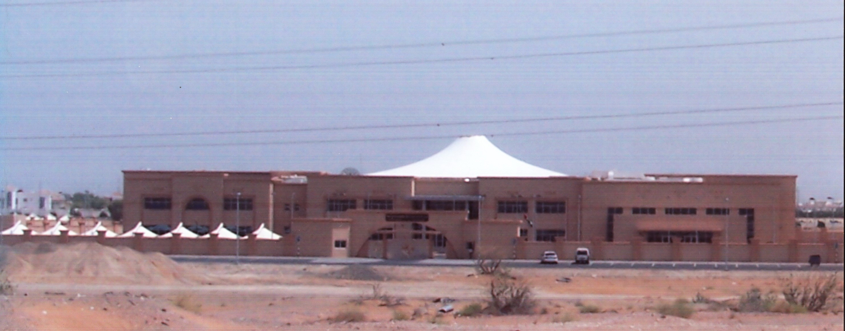 Mixed School At Al Ain