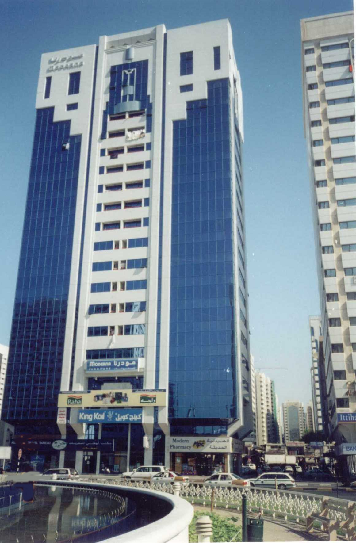 Building of Abdullah Zaabi