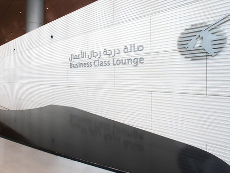 Which Lounge to choose at Hamad International Airport