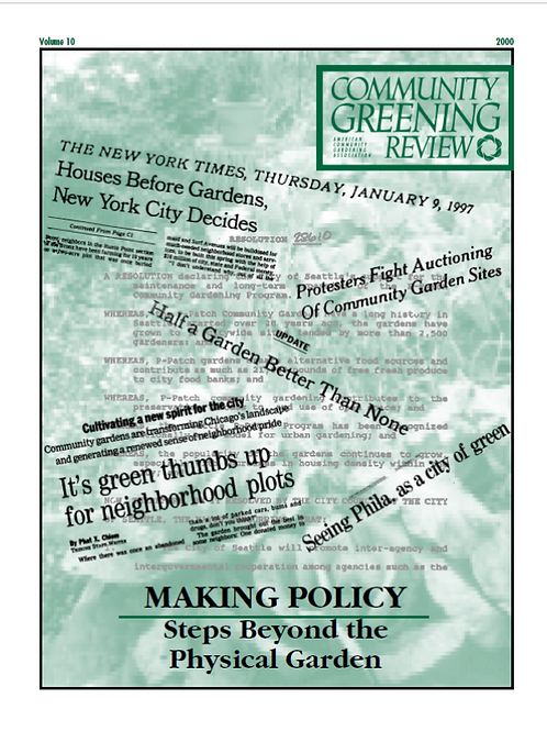 Community Greening Review 2000 (eBook)