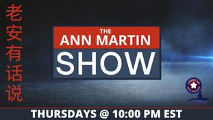 ⽼安有话说 - THE ANN MARTIN SHOW.jpg