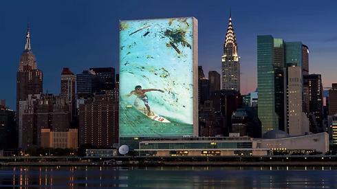 Parleys for the Ocean - UN Facade.png