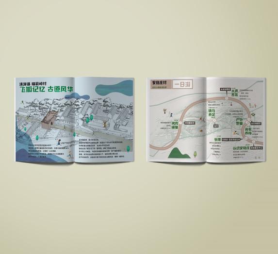 【內頁-旅遊地圖】