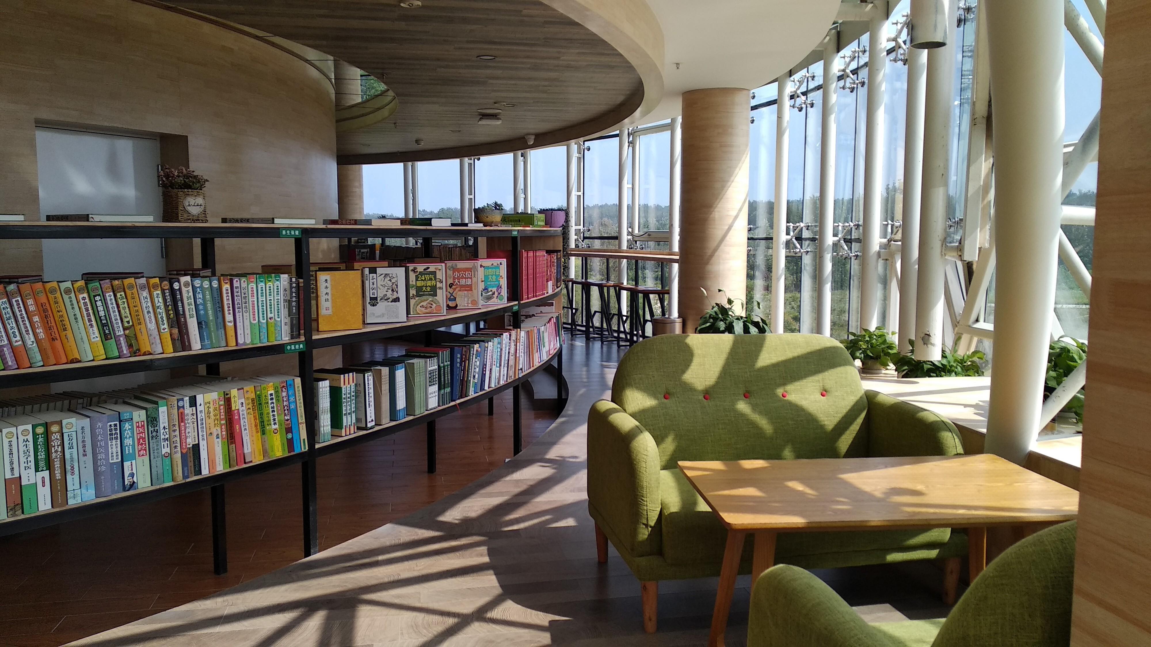 圖書館空間設計