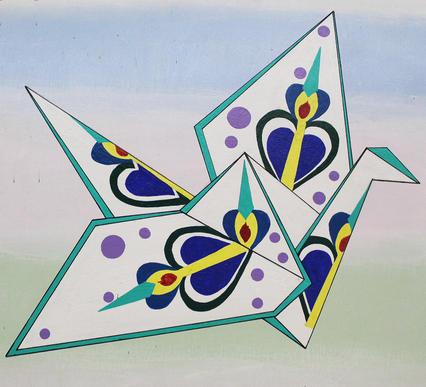 Paper Dragon      2'x2'