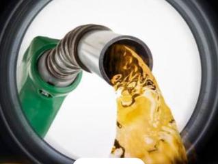 12 Dicas Para Economizar Combustível.