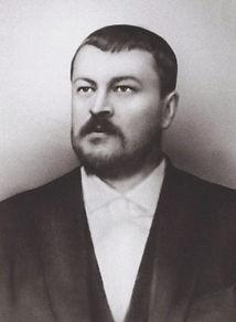 Морозов_Савва_Тимофеевич_(1862-1905)_;_(