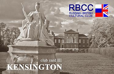 3  Kensington.jpg