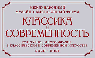 Банер кс 4а3 rus1a (1).jpg