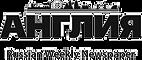 Angliya-Newspaper-Web-768x325.png