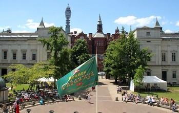 Площадь Сабантуй в Лондоне