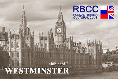 1 Westminster.jpg
