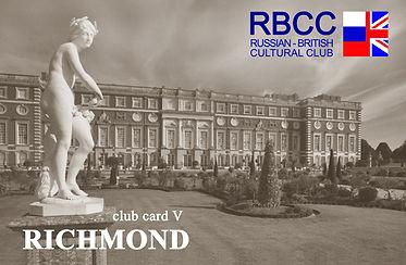 4 Richmond 1a3.jpg