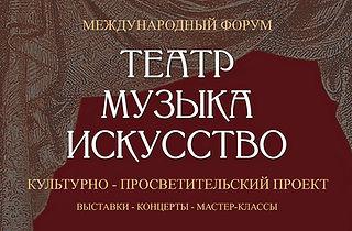 баннер ТМИ 1а3мал1 (1)_edited.jpg