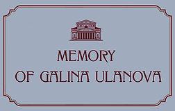 баннер1а2 (2) Уланова память англ2.jpg