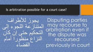 On arbitration...