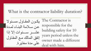 It contractor liability limited to 10 years only?