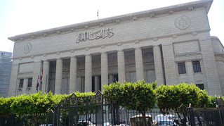 Egypt Law : Juristic Persons